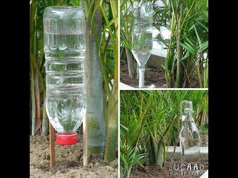3 Self Watering System for your Plants