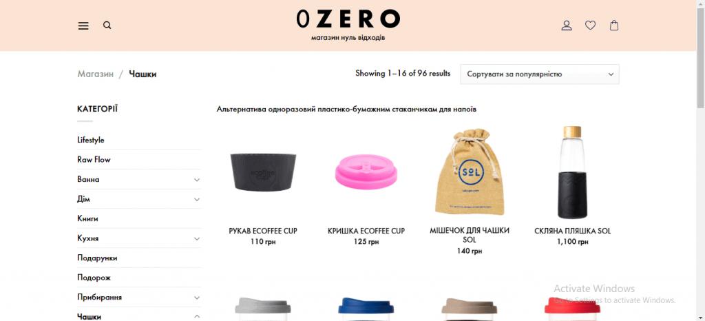 46 Zero Waste Online Stores (The Ultimate List) - Almost Zero Waste